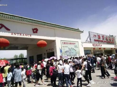 """五月的武乡旅游""""火爆""""了!"""